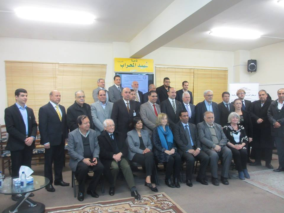 ANGLO-IRAQI STUDIES CENTRE:  LAUNCH EVENT AT OUR OFFICES – 23 JANUARY 2016