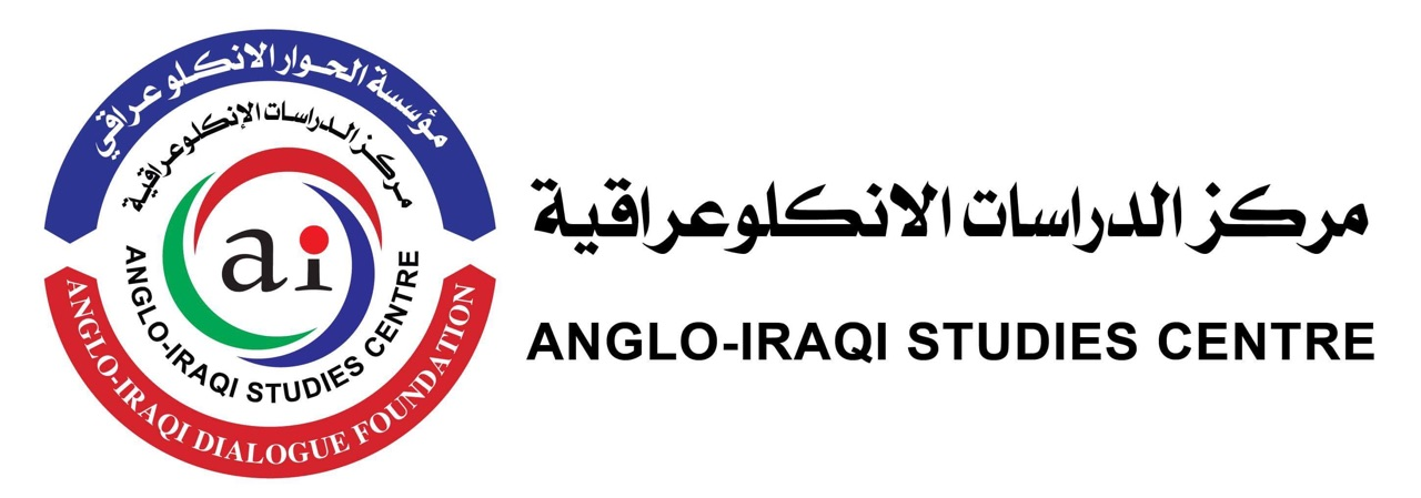 Anglo Iraqi Studies Centre (AISC)