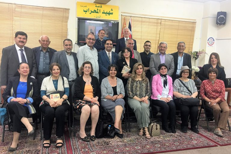 """100 YEARS OF ANGLO-IRAQI RELATIONS, THE STORY OF THE PORTER FAMILY"" – 23 JUNE 2018 (AISC OFFICE)"