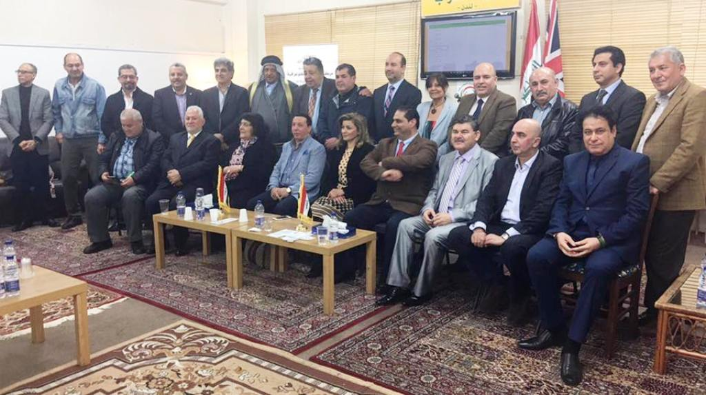 """""""100 YEARS – BRITISH IN BAGHDAD, BIRTH OF A NEW IRAQ"""" – 20 MAY 2017 (AISC OFFICE)"""