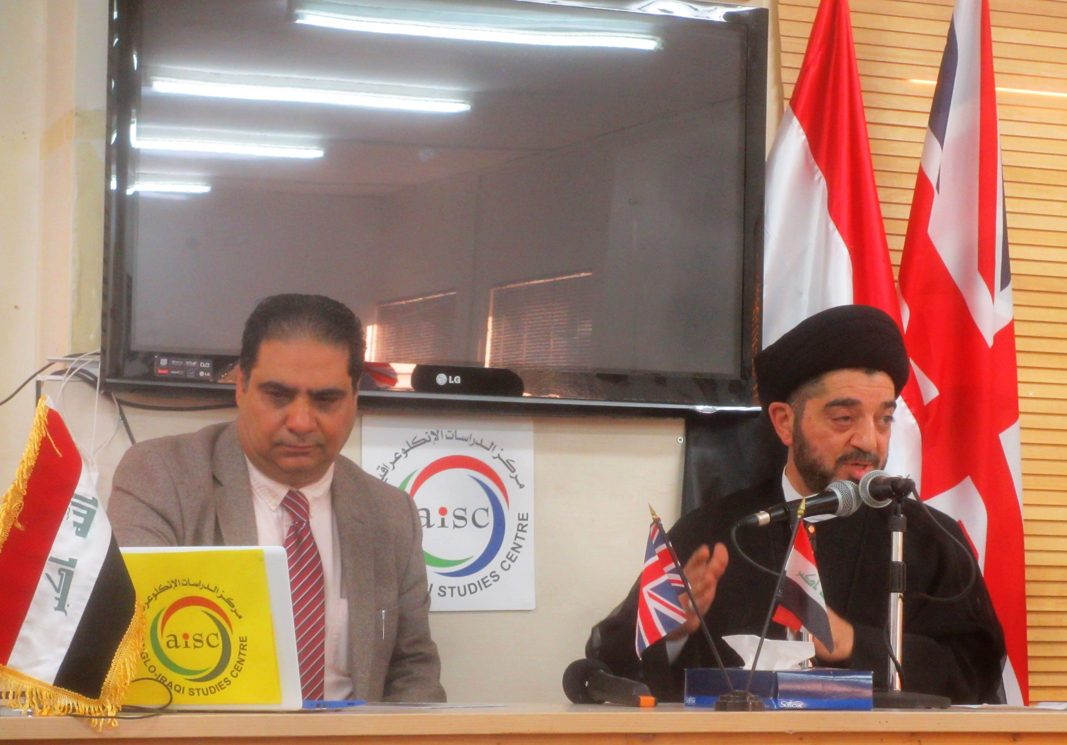 """""""THE ROLE OF RATIONAL ISLAMIC DISCOURSE IN THE WEST"""" – 25 JULY 2017 (AISC OFFICE)"""