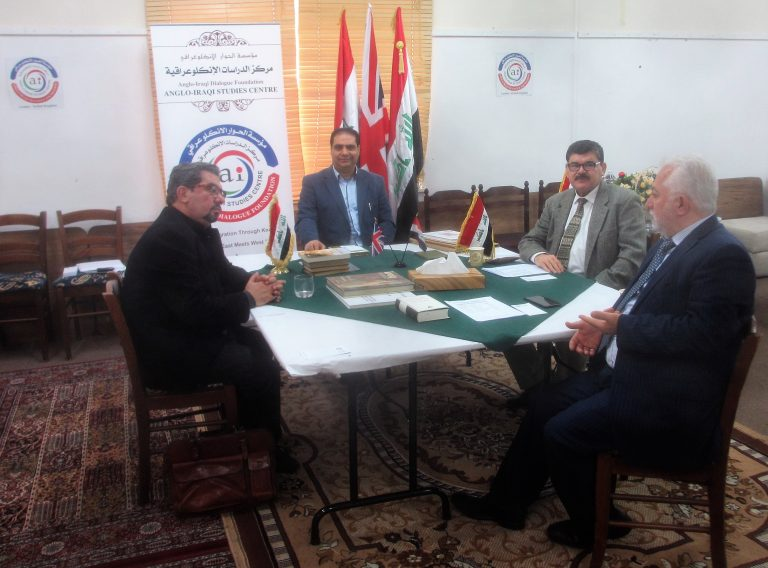 """""""ROUNDTABLE SEMINAR ON PRIORITY TRANSLATIONS OF ENGLISH LANGUAGE PUBLICATIONS INTO ARABIC"""" – 15 APRIL 2018 (AISC OFFICE)"""