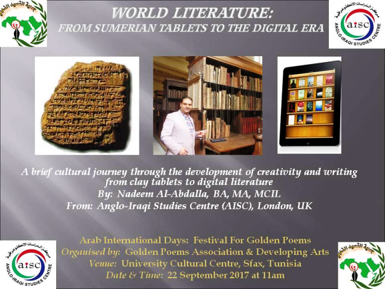 "OUR NEXT CULTURAL EVENT:  ""WORLD LITERATURE – FROM SUMERIAN TABLETS TO THE DIGITAL ERA"" – 22 SEPTEMBER 2017 (OUTREACH EVENT, TUNISIA)"