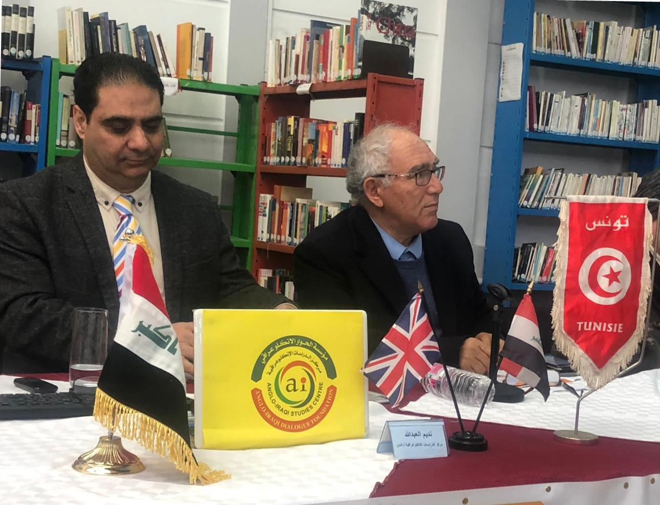 """Tunisia & Tunisian Women Through The Eyes Of Western Female Writers""; Cultural Presentation By Nadeem Al-Abdalla, Manager Of The Anglo-Iraqi Studies Centre"