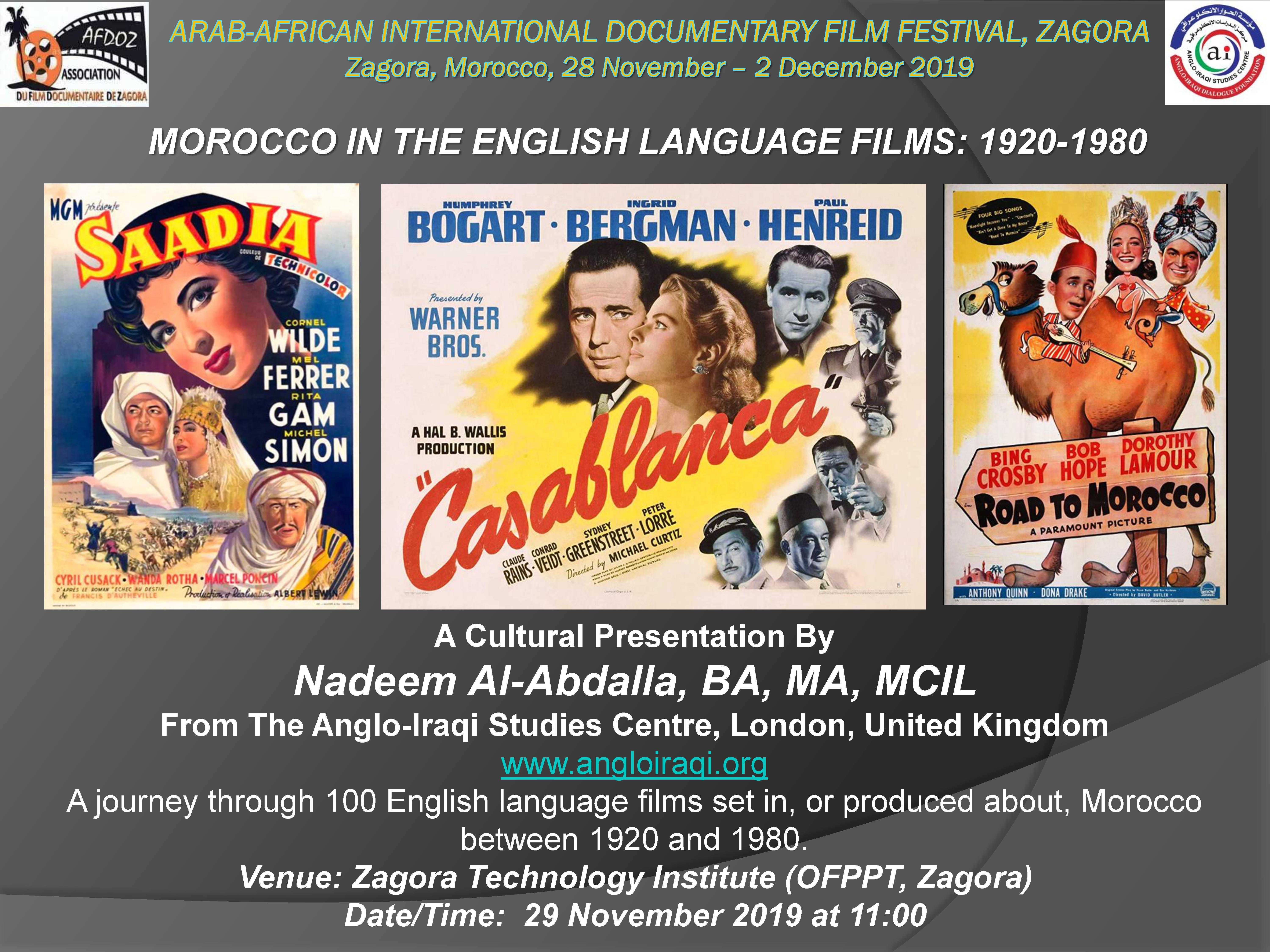 """OUR NEXT CULTURAL EVENT: """"Morocco In The English Language Films 1920-1980"""""""
