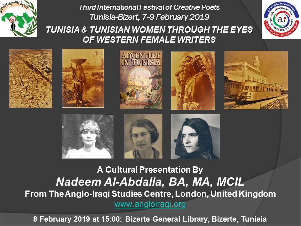 "OUR NEXT CULTURAL EVENT: ""Tunisia & Tunisian Women Through The Eyes Of Western Female Writers"""